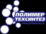 Завод Полимер Техсинтез